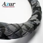 Azur ハンドルカバー ハリアー ステアリングカバー 迷彩ブラック M(外径約38-39cm) XS60A24A-M