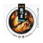 (まとめ)K&K 缶つまプレミアム 広島かき燻製油漬け缶〔×5セット〕