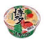 (まとめ)サンヨー食品 サッポロ一番 旅麺 博多明太味とんこつラーメン 1ケース(12食)〔×10セット〕