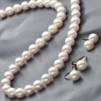 花珠本真珠(あこや真珠) 7.5-8mm パールネックレス+パールイヤリング2点セット 〔本真珠〕