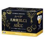 ユベラ 乳酸菌BLC1&AHCC エーザイ メカブフコイダン