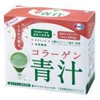 美チョコラ コラーゲン青汁 30袋入 栄養機能食品(ビタミンC) エーザイ 送料無料 ビタミンC ナイアシン 国産大麦若葉 抹茶末