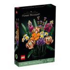 レゴ(LEGO) クリエイター エキスパート フラワーブーケ 10280