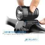 自転車 ライト 1200ルーメン 明るい フロントライトセット ロードバイク LED ライト IPX6 防水 USB充電式 バッテリー テー