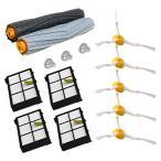 ルンバ 部品 800 900シリーズ 交換用消耗品 掃除機用 アクセサリー アイロボット880 870 871 980 860 990対応1