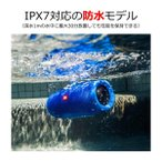 JBL CHARGE3 Bluetoothスピーカー IPX7防水/ポータブル/パッシブラジエーター搭載 グレイ JBLCHARGE3GRA