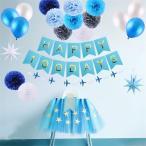 誕生日 飾り付け 100日お祝い飾り 14点セットガーランド ペーパーフラワー 九角星 取扱説明書付き撮影 写真背景 インテリア (ブルー)