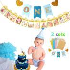 JeVenis きらめき赤ちゃん 最初の誕生日の飾 誕生日の旗横幅 きらめく赤ちゃん最初の誕生日装飾旗 青色スーツ