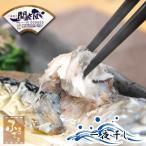 関サバ一夜干し 2Lサイズ  2枚 大分県佐賀関漁業協同組合 ブランド魚 関さば 鯖 干物