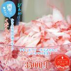 かき氷用フルーツ くだものごおり いちご ベリーツ1kg 大分県産 ブランドイチゴ 苺 削り 冷凍