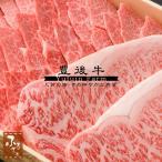 豊後牛 サーロインステーキ180g×2枚・三角バラ焼肉用500g セット MSSB-150
