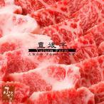 焼肉セット 豊後牛もも400g&国産ハーブ豚バラ300g(生肉冷蔵便/大分県産/黒毛和牛/牛肉/MMYHY-58)