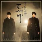 ��(�ȥå���)OST (2CD) (tvN TV�ɥ��) (Pack 2) Import