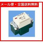 【送料無料】 パナソニック(Panasonic) 埋込電子浴室換気スイッチ WN5293