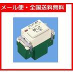 【送料無料】 パナソニック(Panasonic) 埋込電子浴室換気スイッチ WN5294