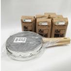 6種類コーヒー生豆3kgと生豆煎り器のセット