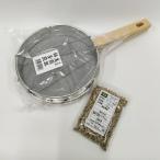 生豆煎り器