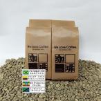 コーヒー生豆4種類2kgセットの画像