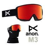 ショッピングASIAN アノン ゴーグル スノーゴーグル スノーボード スキー スノボ ANON GOGGLE  ASIAN FIT M3 MFI BLACK/SONARINFRARED 0925