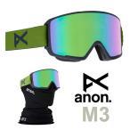 ショッピングASIAN アノン ゴーグル スノーゴーグル スノーボード スキー スノボ ANON GOGGLE ASIAN FIT M3 MFI GREEN/SONARGREEN 0925