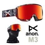 ショッピングASIAN アノン ゴーグル スノーゴーグル スノーボード スキー スノボ ANON GOGGLE ASIAN FIT M3 MFI REDPLANET/SONARRED 0925