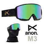 ショッピングASIAN アノン ゴーグル スノーゴーグル スノーボード スキー スノボ ANON GOGGLE ASIAN FIT M3 MFI W/SPR CIRCLECAMO/SONARGRN 0925
