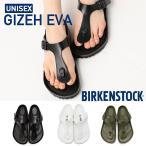shop-hood_birkenstock17003