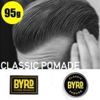 BYRD バード CLASSIC POMADE 85g クラシックポマードポマード 水性 軽く柔らかなつけ心地 カリフォルニア
