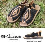 チュバスコ サンダル メンズ CHUBASCO AZETEC ORIGINAL BROWN BLK 編み込みサンダル コンフォートサンダル