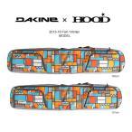 """スノーボード ケース ダカイン DAKINE """"DLX TOUR BAG [157/165cm]""""(WYC) HOOD別注シリーズ デラックスツアーバッグ AF237-148/AF237-149"""