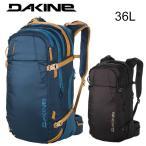 ショッピングバック ダカイン バックパック カバン DAKINE AH237071 POACHER 36L スノーボード スキー バックカントリー バッグ 鞄 リュック [0802]