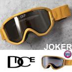 偏光レンズ DICE ダイス 16JOK-4 JOKER-pM/GRBKc SND スノボ メンズ レディース スノーゴーグル スノーボード ゴーグル