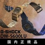 【NEW】【国内正規品】DW-5600をベースにミリタリーテイストに