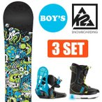 ショッピングPackage K2 スノーボード セット キッズ ジュニア 子供用 16.5cm〜22cm BOYS GROM PACKAGE ボード/ビンディング/ブーツ3点セット キッズ ユース