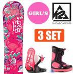 ショッピングK K2 スノーボード セット キッズ ジュニア 子供用 16.5cm〜22cm GIRLS GROM PACKAGE ボード/ビンディング/ブーツ3点セット ユース