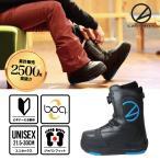 е╣е╬е▄ е╓б╝е─ LASTARTS еще╣е┐б╝е─ ZERO R еце╦е╗е├епе╣ете╟еы е╣е╬б╝е▄б╝е╔ snowboard е╓б╝е─ boots есеєе║ е▄еве╓б╝е─ е╕еуе╤еєе╒еге├е╚