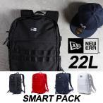 ショッピングニューエラ ニューエラ バックパック NEWERA SMART PACK [22L] リュック  スマートパック  バッグ デイパック 鞄 カバン bag キャップ スナップバック [売れ筋] 2017SS
