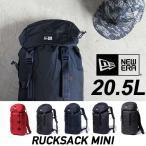 ニューエラ バックパック NEWERA RUCKSACK MINI 20.5L リュック  ラックサック  バッグ デイパック 鞄 カバン bag キャップ スナップバック [売れ筋] 2017SS
