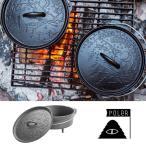 ポーラー  POLER ダッジオーブン アウトドア  BLACK ポーラースタッフ poler  鍋