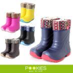 プーキーズ キッズ スノーブーツ POOKIES PK-EB510N ブーツ 長靴 防寒 ボア取り外し可 ジュニア ユース 子供用 レインブーツ 1115