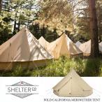 【送料無料対象外】メリウェザーテント クラシックカーキ グランピング アウトドア ワンポール SHELTER シェルター テント