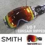 SMITH スミス ゴーグル I/O7 スノーゴーグル CORSAIR RIPPED RSM/YSM スノーボード スキー
