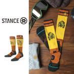 スノーボード ソックス STANCE スタンス W16-34 LOUIF RST socks 靴下 くつ下 ハイソックス ボードソックス メンズ メール便