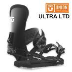 ユニオン ビンディング UNION ULTRA LTD スノーボード スノボ バインディング 1115