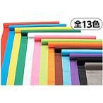 カラー不織布ロール 1m幅×10m巻