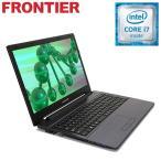 フロンティア ノートパソコン 15.6インチ Windows10 Core i7-6500U 8GB メモリ 1TB HDD 無線LAN FRNL760 E1 新品 FRPC