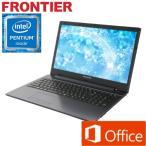 ショッピングOffice Office付 フロンティア ノートパソコン 15.6型HD Windows10 Pentium 4415U 4GB メモリ 500GB HDD 無線LAN FRNLK700ML/E5 新品 FRPC