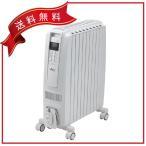 デロンギ オイルヒーター ピュアホワイト ドラゴンデジタル スマート DeLonghi QSD0915-WH