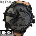 ショッピングディーゼル ディーゼル DIESEL DZ7406 ビッグフェイス メンズ腕時計 クロノグラフ 丸型 ラウンド ブランド カレンダー 人気 プレゼント ギフト
