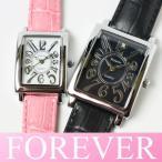 ホワイトデー送料無料 即日発送 フォーエバー ペアウォッチ FG330_FL330 シェル文字盤 天然ダイヤ メンズ腕時計「ニューショップ」レディース腕時計 正規品